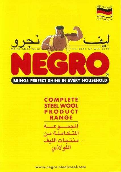 Negro Steel Wool, Made in Germany for Lebanon, 2009
